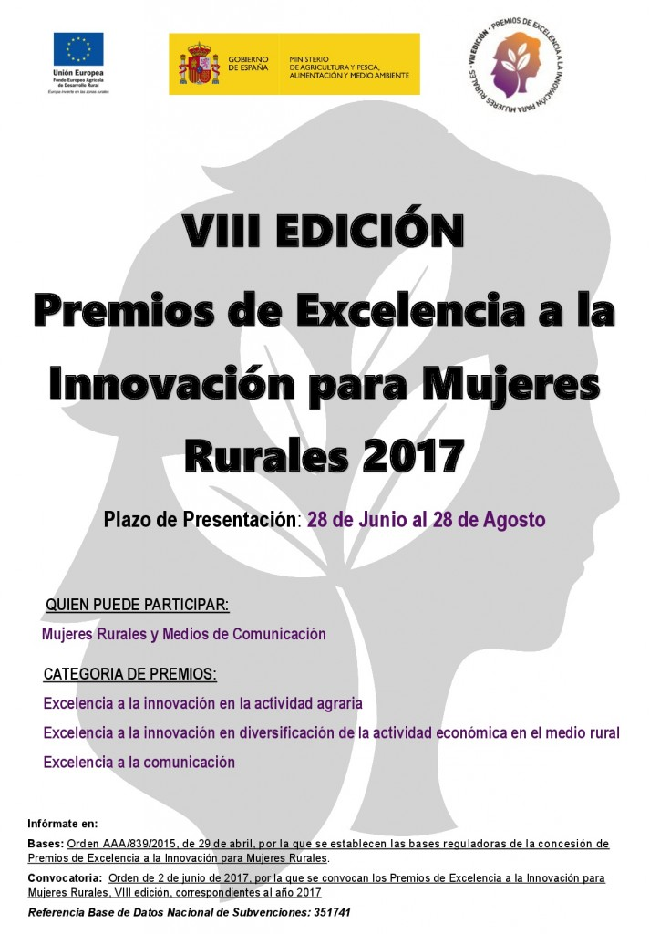 cartel premios excelencia 2017-001